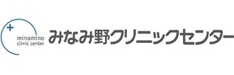 片目 コロナ 結膜炎